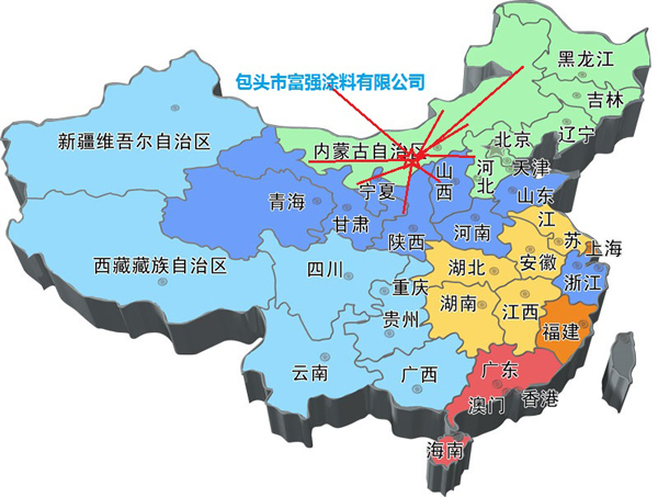 内蒙古必威体育官网登录